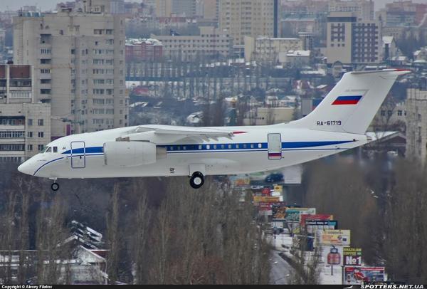 Ан-148-100ЕА  (c) Алексей Филатов / spotters.net.ua