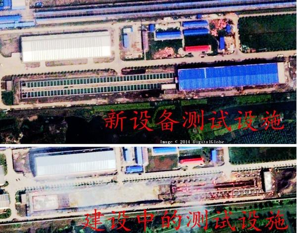 Спутниковой снимок комплекса с электромагнитной катапультой