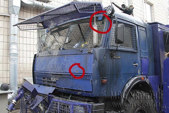 (c) пресс-служба МВД Украины