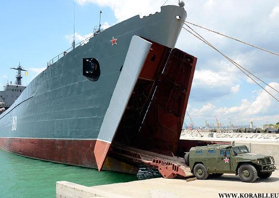 Большой десантный корабль Черноморского флота «Саратов»