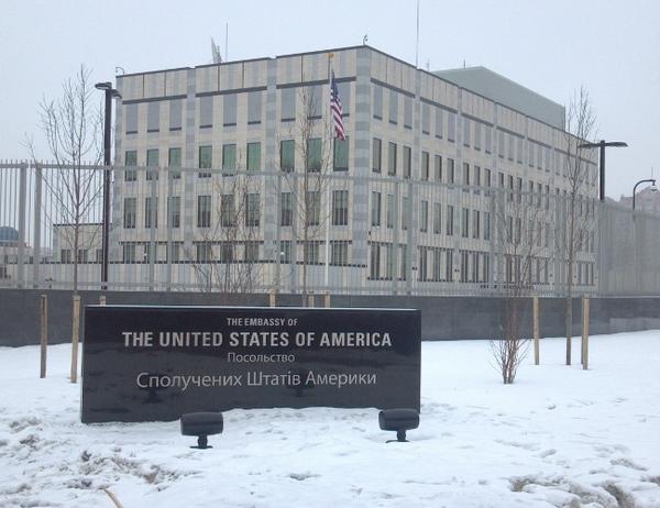 посольства США в Киеве