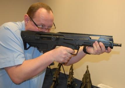 штурмовая винтовка MSBS