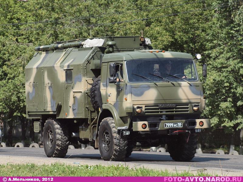 Р-419МП Андромеда-Д