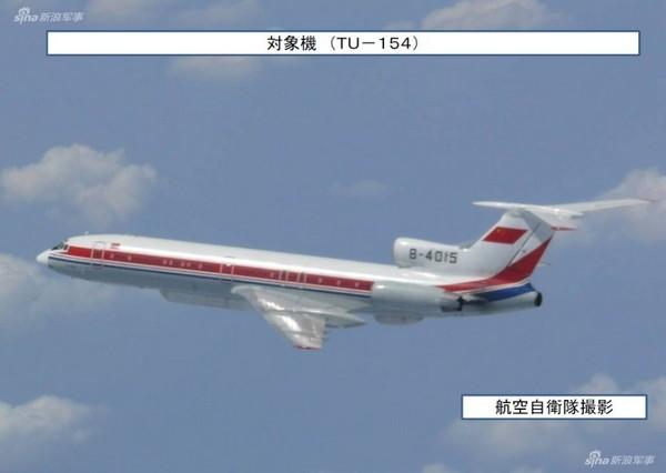 Ту-154Р ВВС Китая