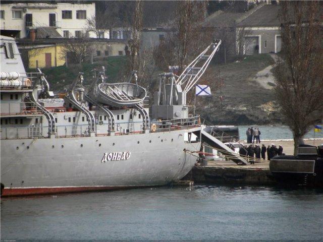 корабль управления Донбасс