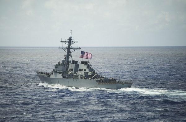 USS Curtis Wilbur DDG 5