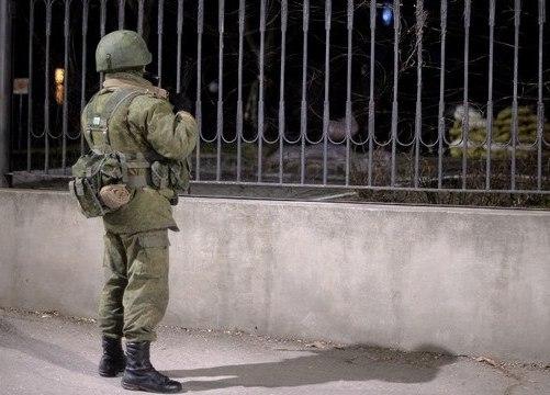 Военнослужащий РФ в Крыму