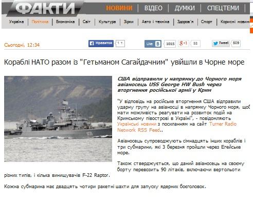 (c) fakty.ictv.ua