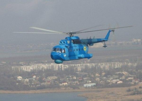Ми-14 ВМС Украины