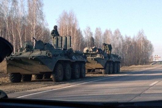 Брянская область Россия
