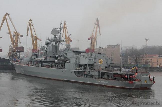 корабль ВМС Украины - Гетман Сагайдачный (c) Олег Проценко