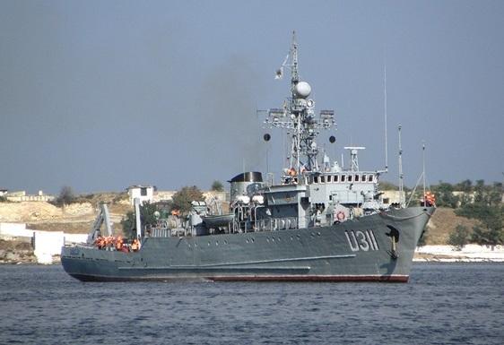 морской тральщик «Черкассы»