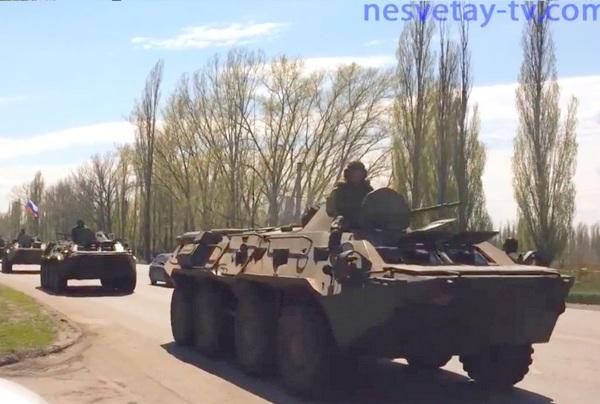 Проезд военной техники через Новошахтинск 24.04.2014