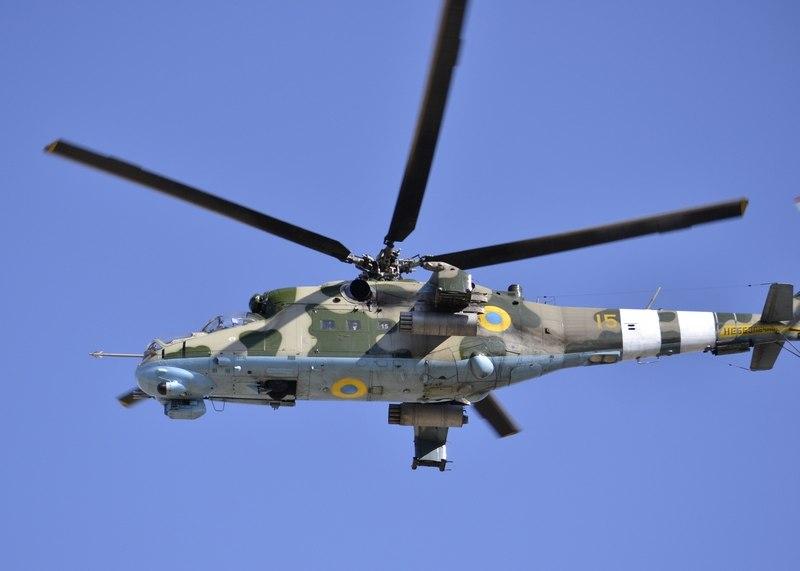Ми-24 ВС Украины