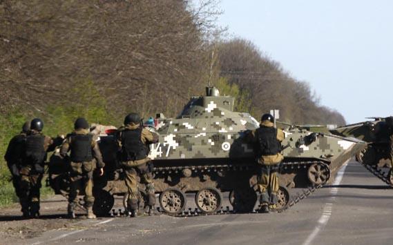 Блок-пост ВС Украины
