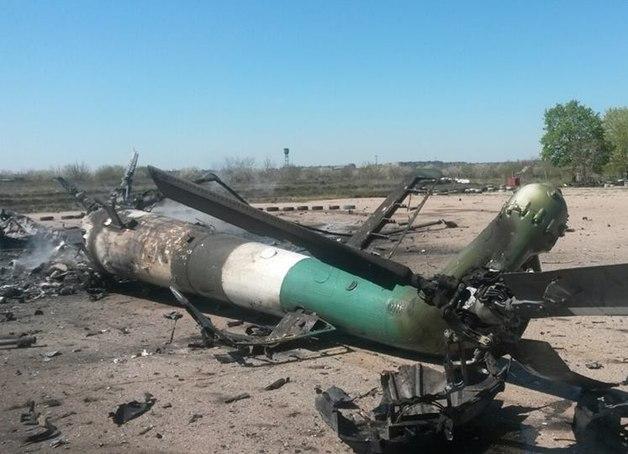 Останки вертолета Ми-8 ВС Украины в Краматорске