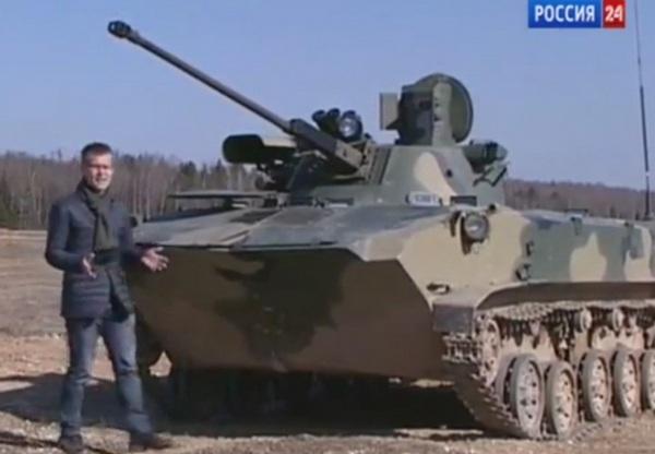 БМД-2М