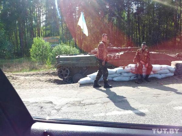 блокпост в районе городского поселка Репки