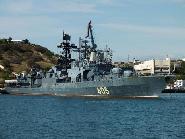 БПК «Адмирал Левченко»