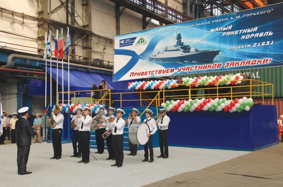 Церемония закладки малого ракетного корабля Орехово-Зуево