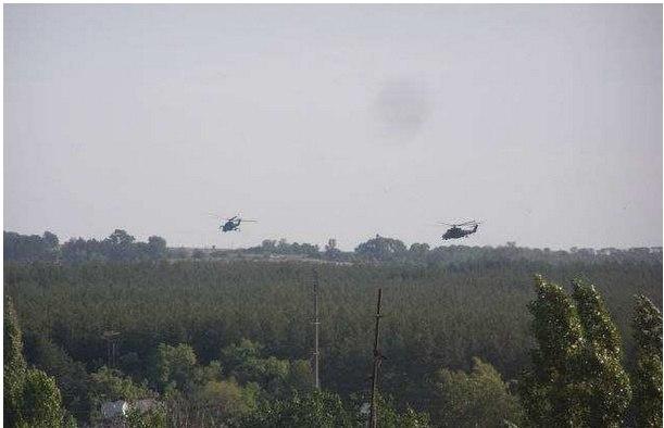 Вертолеты ВС Украины