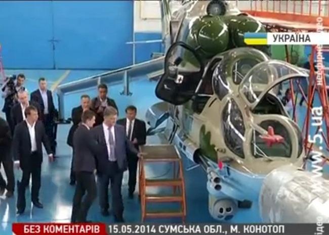 Модернизированный Ми-24П на Авиаконе