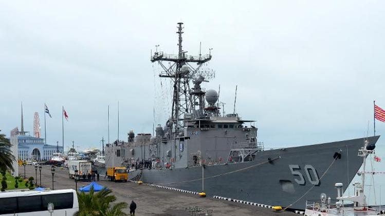 Военный корабль США Taylor