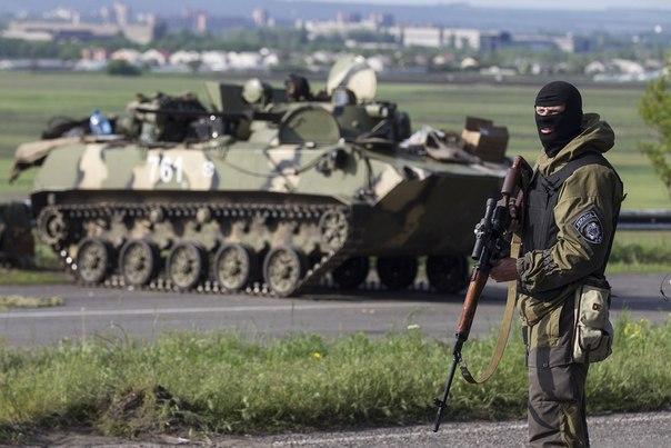 военные ВС Украины
