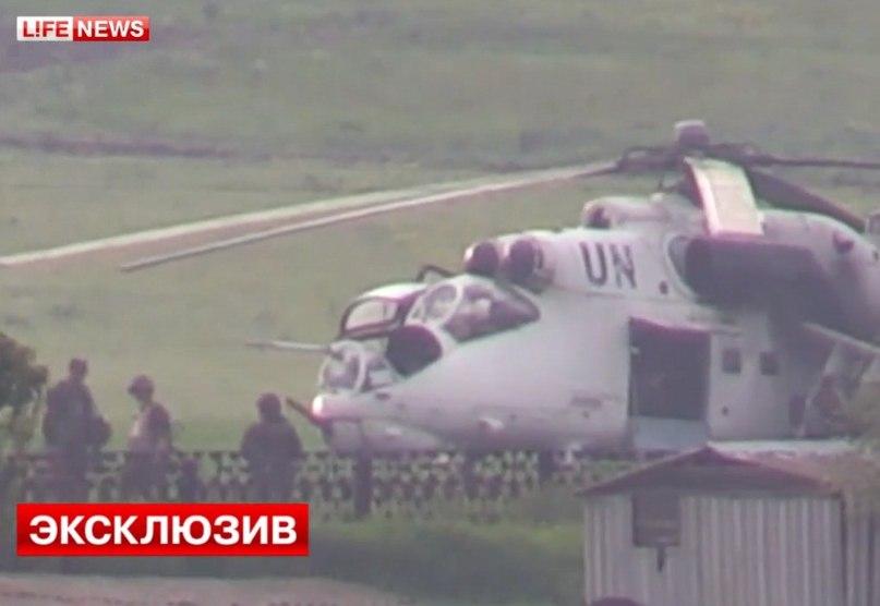 Ми-24 ВС Украины под Краматорском