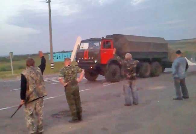 захваченная техника МЧС Украины