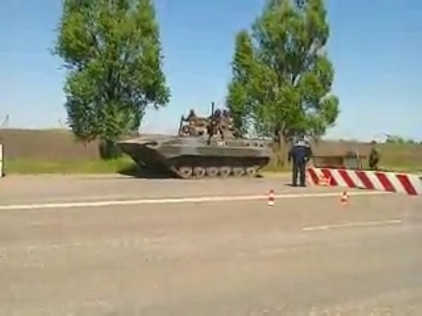 БМП-2 72-й омбр возле Мариуполя