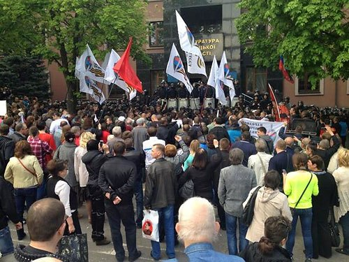 Штурм прокуратуры в Донецке