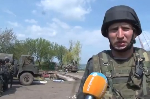 Украинские военные вокруг Славянска