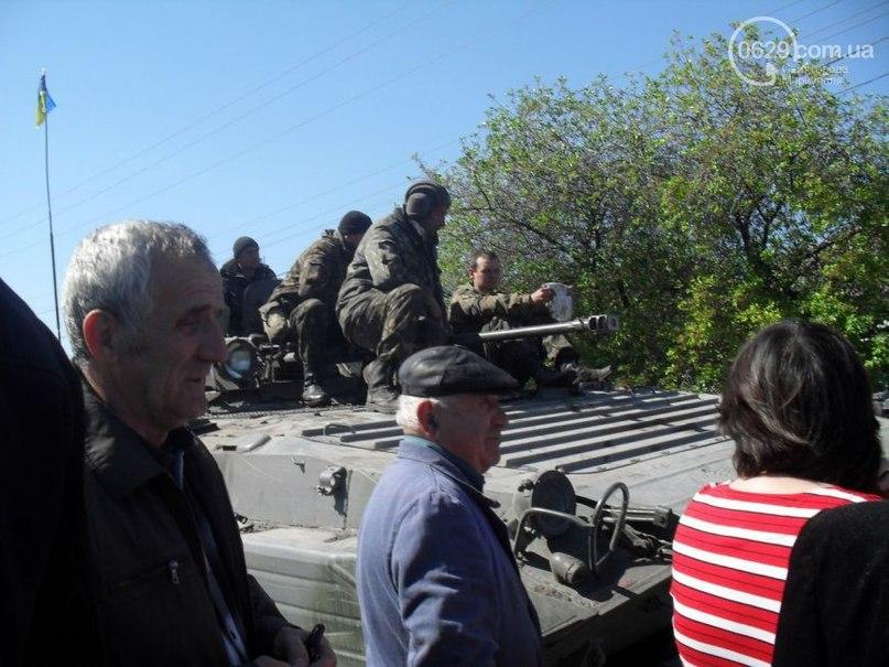 БМП ВС Украины