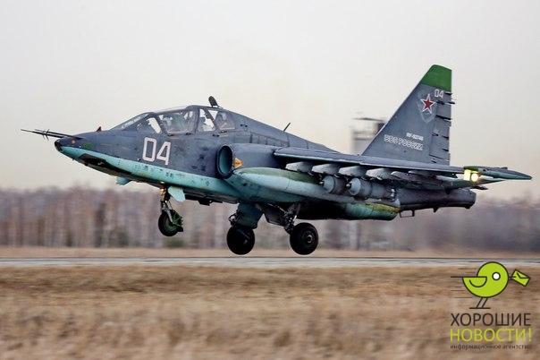 Су-25УБ ВВС России (c) hornews.ru