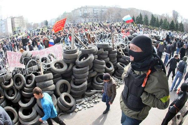 Здание СБУ в Луганске