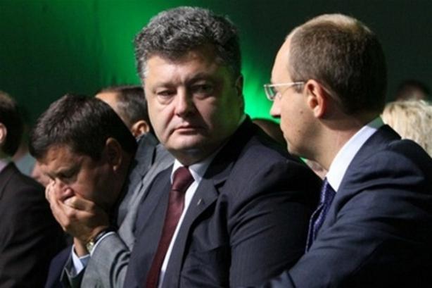 П.Порошенко (c) zik.ua