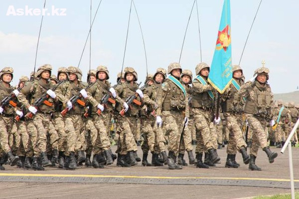 (c) asker.kz