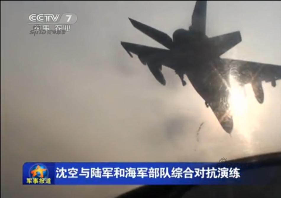 истребитель-бомбардировщик JH-7 авиации ВМС Китая