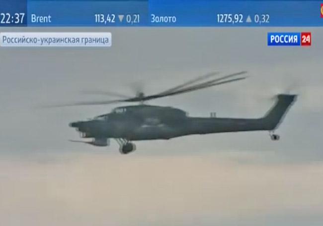 Ми-28 ВС России
