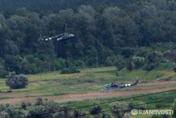 Ми-24 ВС обстрелянный возле Славянска (c) РИА новости
