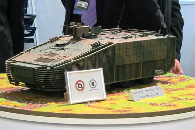 макет перспективного БТР Mitsubishi