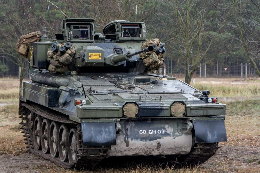 Британский военный