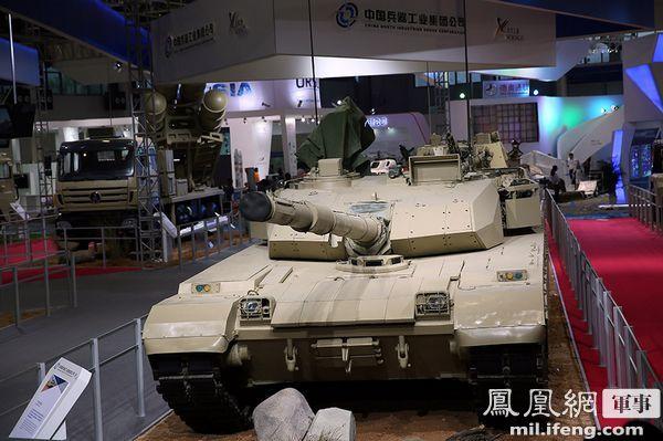 VT-4 main battle tank