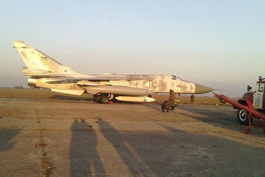 Су-24 ВС Украины