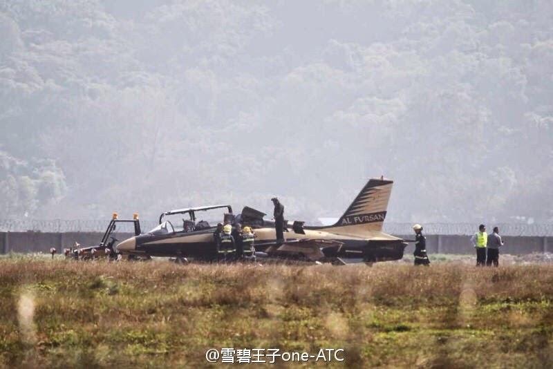 MB-339NAT группы Al Fursan