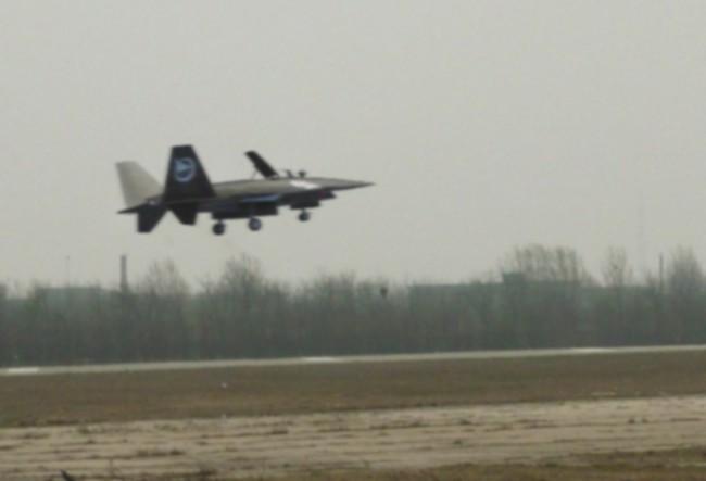 Китайский боевой самолет Dark Sword