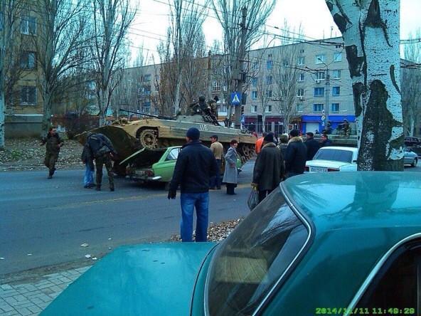 авария в Артемовске