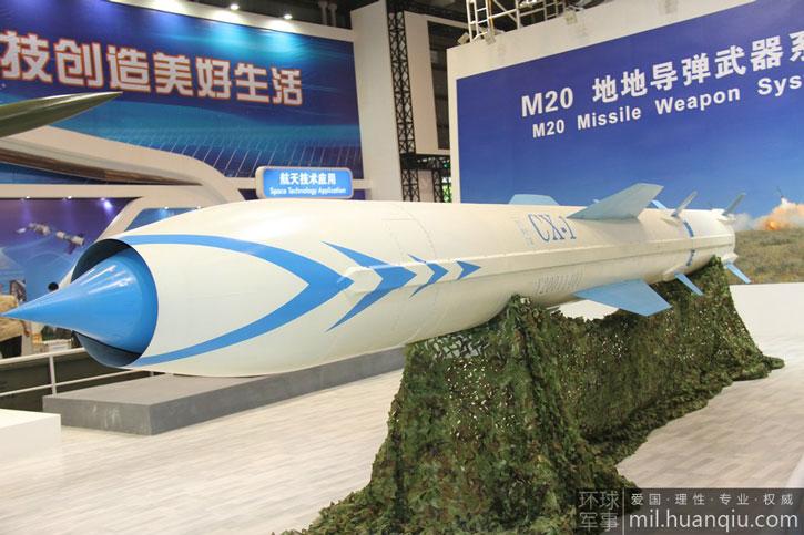 макет ракеты CX-1