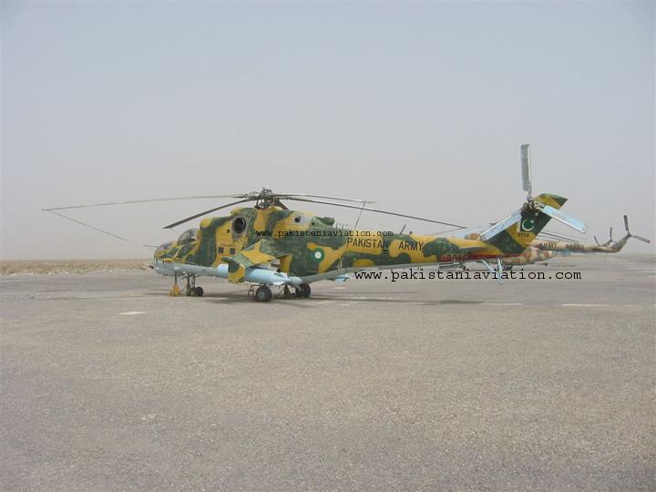 Ми-24 ВВС Пакистана